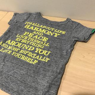 グルービーカラーズ(Groovy Colors)のグルービーカラーズ 110cm(Tシャツ/カットソー)