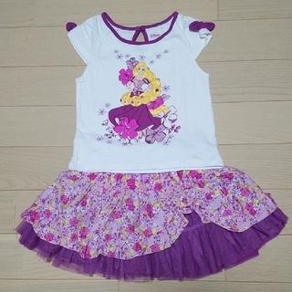 Disney - ラプンツェル Tシャツ スカート 120cm