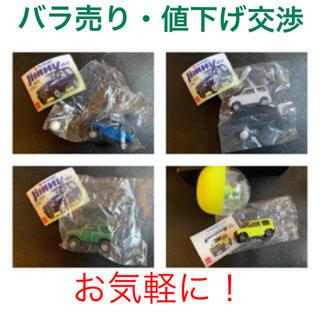 ●ガチャガチャ スズキジムニー JB23/JB64W ビーム(ミニカー)