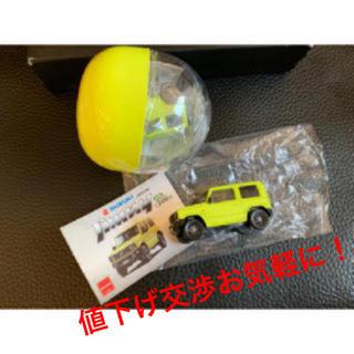 ●ガチャガチャ スズキジムニー JB64W ネイキッドイエロー ビーム(ミニカー)