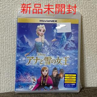 アナと雪の女王 - 新品未開封 アナと雪の女王 MovieNEX DVD アナ雪 Blu-ray