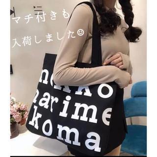 marimekko - ♡しっかりキャンバスタイプ♡マリメッコトートバッグ