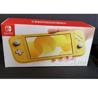 ニンテンドースイッチ(Nintendo Switch)のNintendo Switch lite イエロー 新品未使用(家庭用ゲーム機本体)
