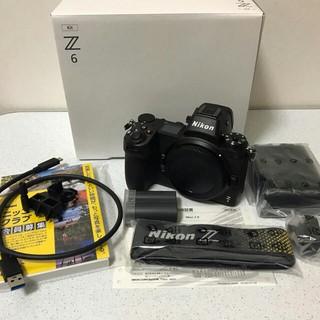 Nikon - NIKON Z6 24-70 FTZマウントアダプターキット