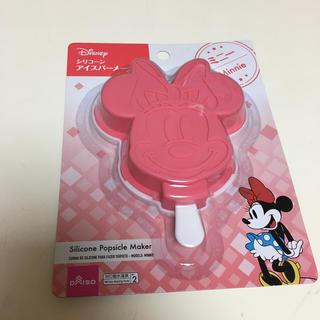 Disney - シリコーンアイスバーメーカー