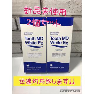 シーエスシー 薬用トゥースメディカルホワイトEX 25g(歯磨き粉)