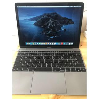 Apple - Macbook 12インチ 2017 スペースグレー