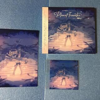 特典多数!Planet Traveler feat. 初音ミク 雪ミク2020(ボーカロイド)