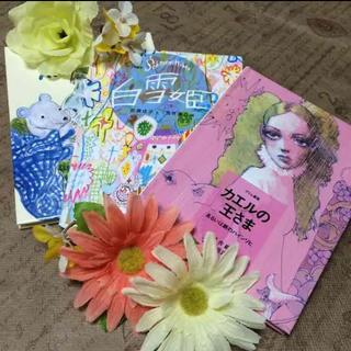 フェリシモ(FELISSIMO)の美品❤︎フェリシモおはなしのたからばこ❤︎絵本3冊セット(その他)