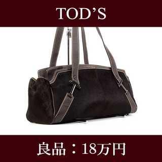 TOD'S - 【全額返金保証・送料無料・良品】トッズ・ショルダーバッグ(ハラコ・F069)