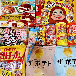 カルビー - お菓子の詰め合わせ♪  チョコパイセット