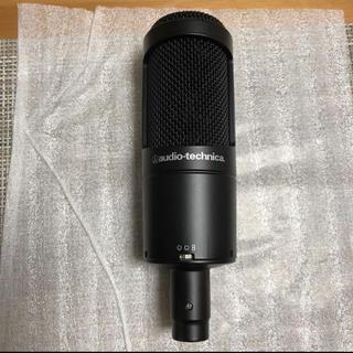 オーディオテクニカ(audio-technica)のオーディオテクニカ AT2050(マイク)