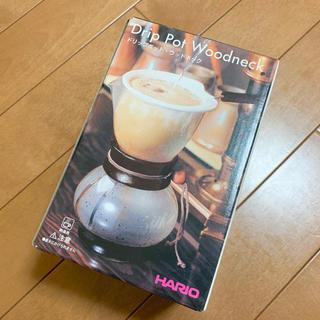 ハリオ(HARIO)のHARIO(ハリオ)ドリップポット・ウッドネック(コーヒーメーカー)