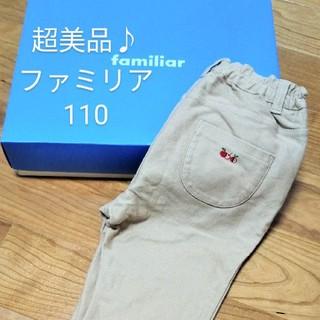 ファミリア(familiar)のほぼ未使用♪ ファミリア 七分丈パンツ 110(パンツ/スパッツ)
