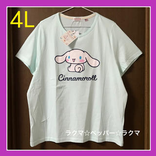 シナモロール(シナモロール)のシナモロール tシャツ 4L サックスブルー(Tシャツ(半袖/袖なし))