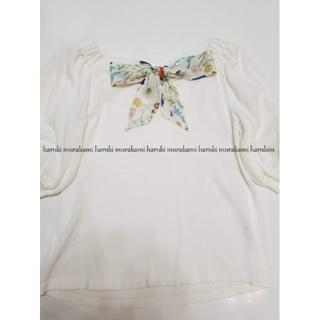 BURBERRY BLUE LABEL - 小嶋陽菜着用 ブルーレーベルクレストブリッジ 花柄リボン カットソー