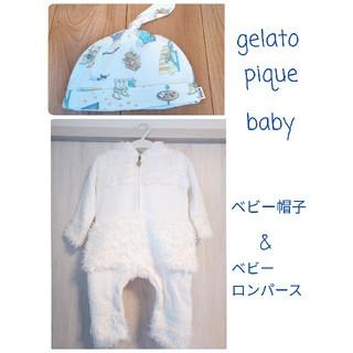 ジェラートピケ(gelato pique)のgelato pique 帽子 Halloween限定 プードルロンパース(ロンパース)