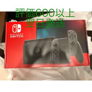 ニンテンドースイッチ(Nintendo Switch)のnintendo switch 新型 グレー 新品(携帯用ゲーム機本体)