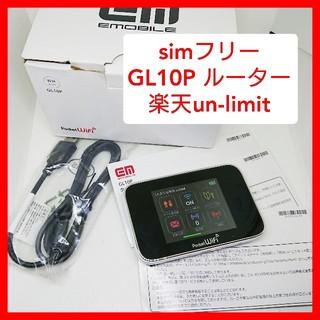 NTTdocomo - simフリー WI-FIルーター GL10P 箱,取説,USB ポケットWiFi