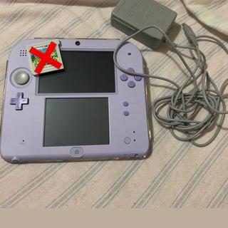 ニンテンドウ(任天堂)のNintedo ニンテンドー 2DS 本体 ラベンダー (携帯用ゲーム機本体)