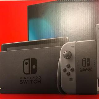 ニンテンドースイッチ(Nintendo Switch)の任天堂 スイッチ 本体 グレー(家庭用ゲーム機本体)