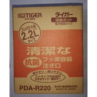 タイガー(TIGER)のタイガー電動ポット PDA - R220(電気ポット)