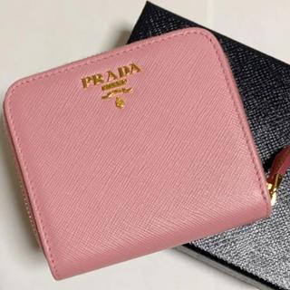 PRADA - ★新品同様★ プラダ  サフィアーノ 二つ折り 財布 1ML522 ピンク