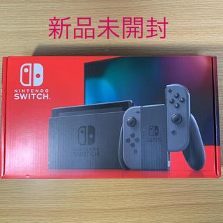 ニンテンドースイッチ(Nintendo Switch)の【新品・未開封品】Nintendo Switch グレー(家庭用ゲーム機本体)
