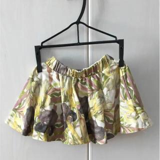 コドモビームス(こども ビームス)のpopupshop スカート 9-12m(スカート)