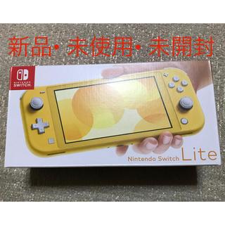 Nintendo Switch - ⭐️ニンテンドースイッチライト⭐️