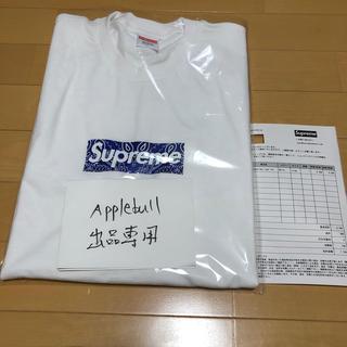 Supreme - supreme bandana box logo tee large