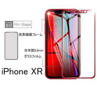 iPhoneX/Xs レッド 液晶強化ガラス保護フィルム PowerIQ USB(モバイルケース/カバー)