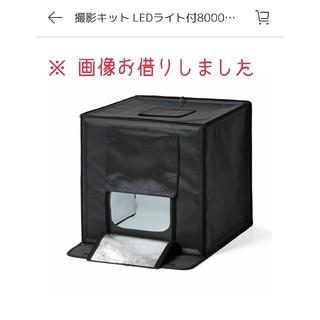 撮影キット 【サンワサプライ】(その他)
