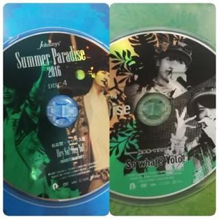 セクシー ゾーン(Sexy Zone)のSummer Paradise 2016 2017 松島聡&マリウス葉 DVD (ミュージック)