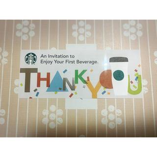 スターバックスコーヒー(Starbucks Coffee)のスターバックスドリンクチケット1枚★有効期限なし★STARBUCKS スタバ(フード/ドリンク券)