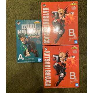 BANDAI - ヒロアカ 一番くじ A B Bフィギュア 3体セット