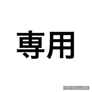 クラランス(CLARINS)の未使用★クラランス EXネッククリーム★ 50g (ボディクリーム)
