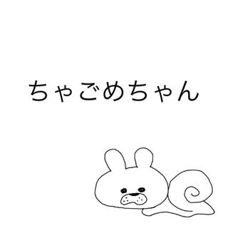 ちゃごめちゃん(ぬいぐるみ)
