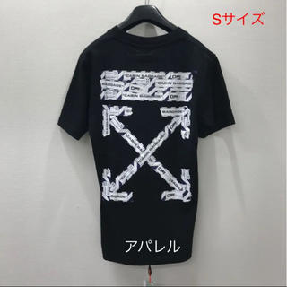 OFF-WHITE - 新品20SS OFF-WHITE エアポート テープ アロー Tシャツ S 黒