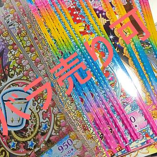 プリたま まとめ売り(カード)