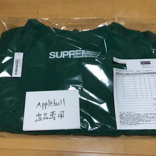 Supreme - Supreme Motion Logo Hooded グリーン L