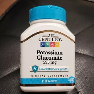 カリウム ミネラル サプリ(ビタミン)