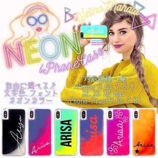 ネオンサンド ネオンサンドケース iPhoneケース iPhoneカバー 全機種(iPhoneケース)