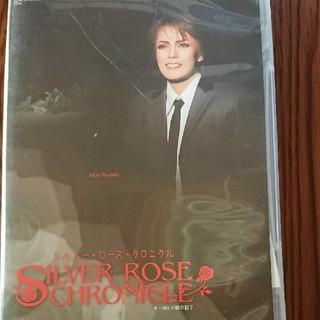 宝塚 DVD シルバーローズクロニクル(舞台/ミュージカル)