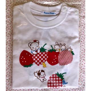 familiar - ファミリア おはなしTシャツ 90サイズ イチゴ 新品 未開封