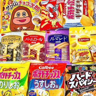 ブルボン(ブルボン)のお菓子の詰め合わせ♪  ルマンドセット(菓子/デザート)