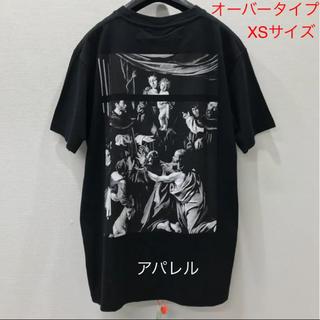 オフホワイト(OFF-WHITE)の新品20SS OFF-WHITE カラヴァッジョ スクエア オーバーサイズ XS(Tシャツ/カットソー(半袖/袖なし))