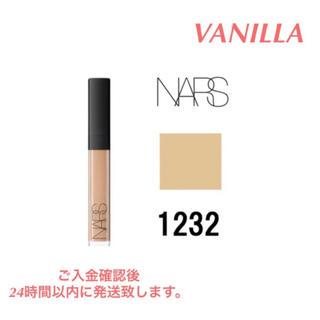 NARS - NARS コンシーラー バニラ★1232★VANILLA★ナーズ★新品