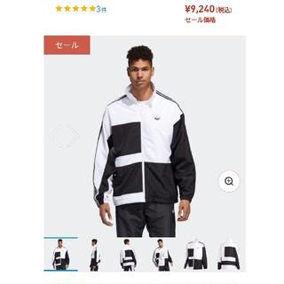 アディダス(adidas)のadidas☆トラックジャケット(ナイロンジャケット)