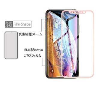 iPhoneX/Xs ローズゴールド 液晶強化ガラス保護フィルム PowerIQ(モバイルケース/カバー)